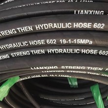 Hydraulic Rubber Hose SAE100 R1 R2 R3 R5 R6 R9 R10 R12 R13 R14 with high quality and lowest price