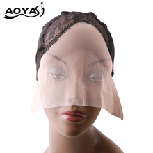 AOYASI lace front wig cap with adjustable straps