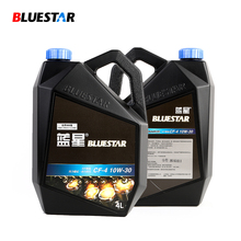 CF-4 10W30 Synthetic Diesel Best Deals On Motor Oil