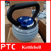 China hot sale adjustable kettlebell in weight lifting for men