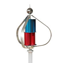Maglev Vertical Axis Wind Turbine Generator On Hot Sale