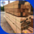 Good preservative wood boards price