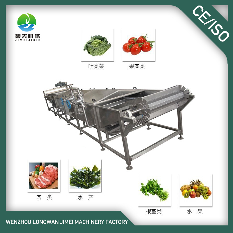 Fruit blancher/potato blanching machine/steam blanching machine