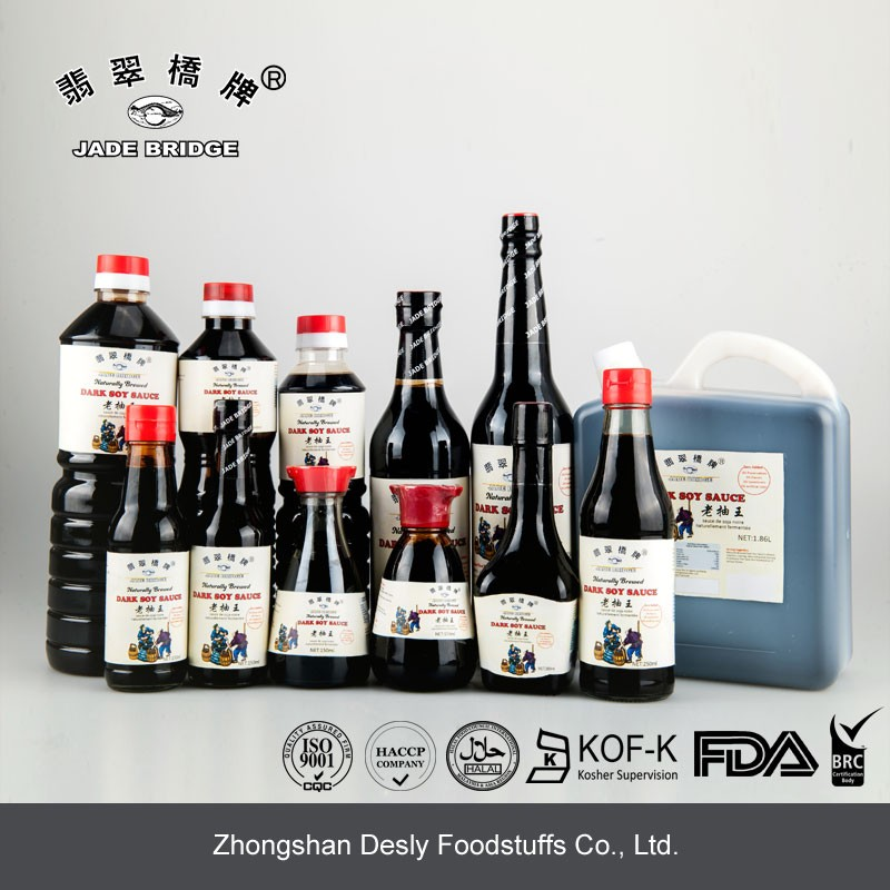 Plastic bottle No Additives natural fermented Dark Soy Sauce for Asian Foods