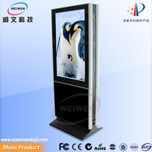 42 inch floor stand lcd outdoor double-sided digital signage