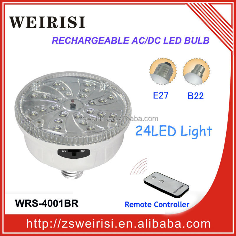 24 LED Emergency Rechargeable AC/DC Lamp with Remote Controller (WRS-4001BR)