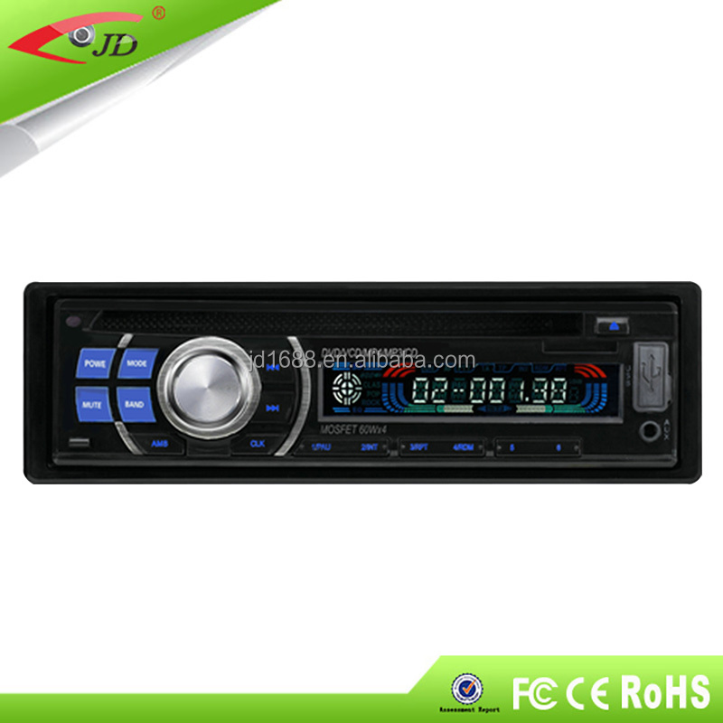 Fixed Pannel USB.SD,FM Radio cheap portable car dvd player