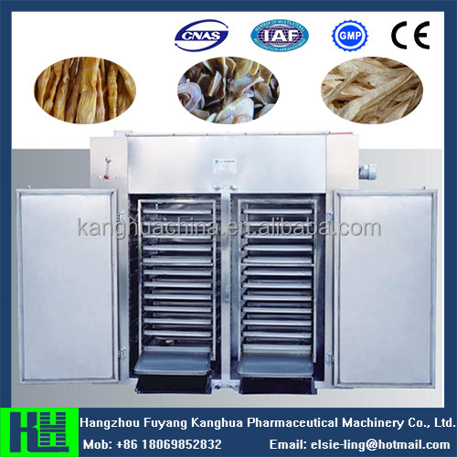 Hot sale fish smoking and drying machine catfish drying machine seaweed drying machine