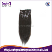 hot photo remy clip in hair extension 220 grams