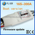 Flierhobby super high voltage 16S 300A ESC for boat