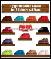 100% Cotton Terry Towel Sale for Wholesale Market