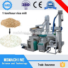 Combined and Complete Rice Mill Plant Mini Rice Mill Plant