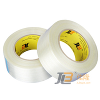 mono-directional filament tape- bopp film - JLT-602A,