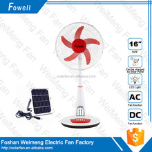 New invention 12v dc solar fan with led light ac/dc fan can use solar power with clip electric fan wholesale