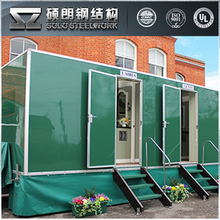 China Supplier Mobile Trailer Toilets For Sale, Movable Toilet