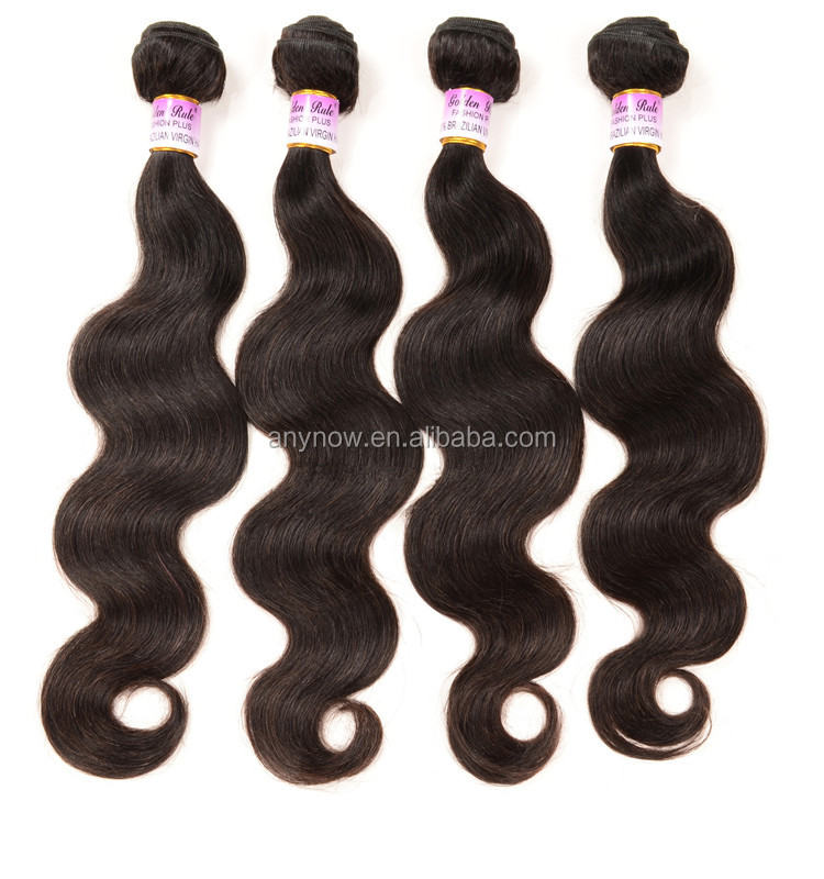 Virgin brazilian jerry natural curl human hair weave wigs