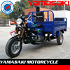 GOOD QUALITY PRACTICAL 3 WHEEL MOTORCYCLE TRICYCLE FOR ADULT