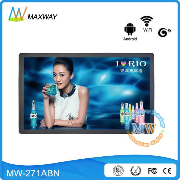 music video MP3 MP4 android media player LCD advertising display monitor 27 inch