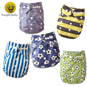 Naughtybaby Brand CLTOH DIAPERS FOR BABY Adult Nappies