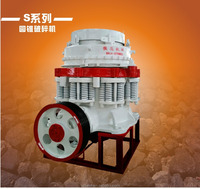 competitve Mining cone crusher coal stone crushing machine manufacturer with 50years' profession