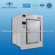 MQS / MQD penicillin bottle steam sterilization machine