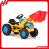 pedal cars for big kids Ride-On Loader Excavator