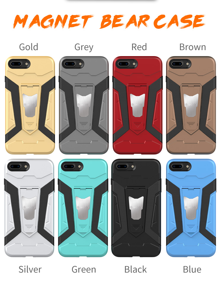 Popular style shock proof smartphone case back cover for iphone6 cover, for iphone 7 cover