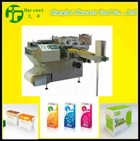 High quality Contact Supplier Leave Messages FSD-175B Cellophane overwrapping machine with easy tear tape