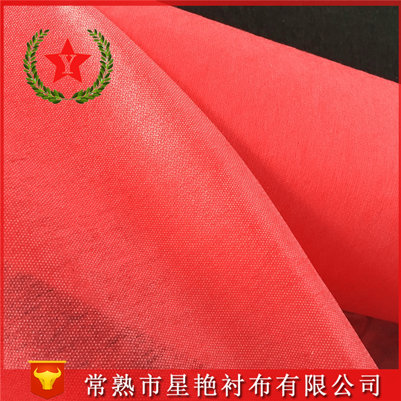 50% polyester 50% nylon adhesive interlining textiles china nonwoven fabric