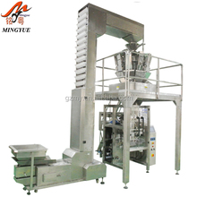 Fully-auto crayfish powder packing machine,packing system MY-520F