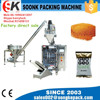 SK-220FT full automatic flour packing machine manufacturer