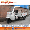 3 wheel tricycle from China/top Chinese closed cabin cargo tricycle in South America