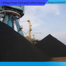 Calcined Petroleum Coke Price With Low Sulphur