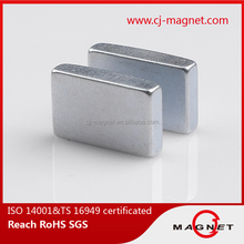 new customed special neodymium N50 magnet for powerful sale