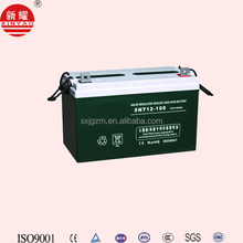 12V 200ah Rechargeable Battery