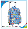 BSCI Audit Children Travel Trolley School