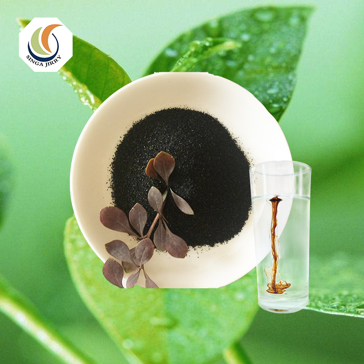 Hot sell agrochemicals and fertilizers 85-95 % Potassium Humate