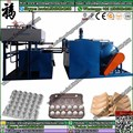 small waste paper mouding machine