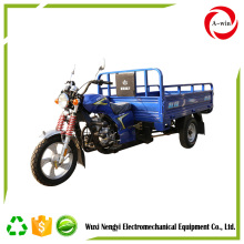 2017 NEW CHINA Three Wheel tricycle 150cc motorcycle