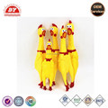 Lovely Baby Dog Safe Latex Screaming Chicken Toys