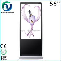 Wifi 55'' Lcd Advertising Player