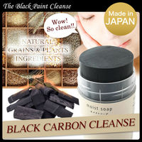Japanese face wash of rice bran oil extraction plant & natural ingredients for pore cleanse, blackhead remover, moist skin
