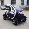 Electric Car Very Vehicle Small Lithium Battery Cheap Cars