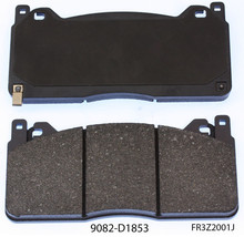 Made in China dustless car brake pad for MUSTANG made
