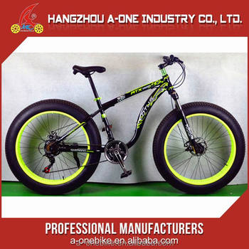 Wholesale Bicycle 21 Speed Snow Fat Tire Bikes
