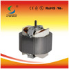 "high speed low noise 4"", 6"" 8"" exhaust fan motor"