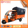 Best PriceChina Gasoline Auto Rickshaw 45Km/H,300Cc Five Wheeler Tricycle Factory,Gas Powered Adult Tricycle