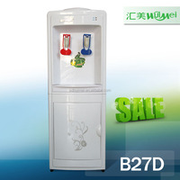home style water dispenser/water dispenser system