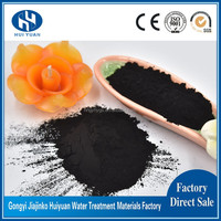 High Effect Black Fines Coal based Powder Food Grade Activated Carbon