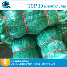 China Manufacturer Strong Used Commercial Nylon Monofilament Fishing Net for sale